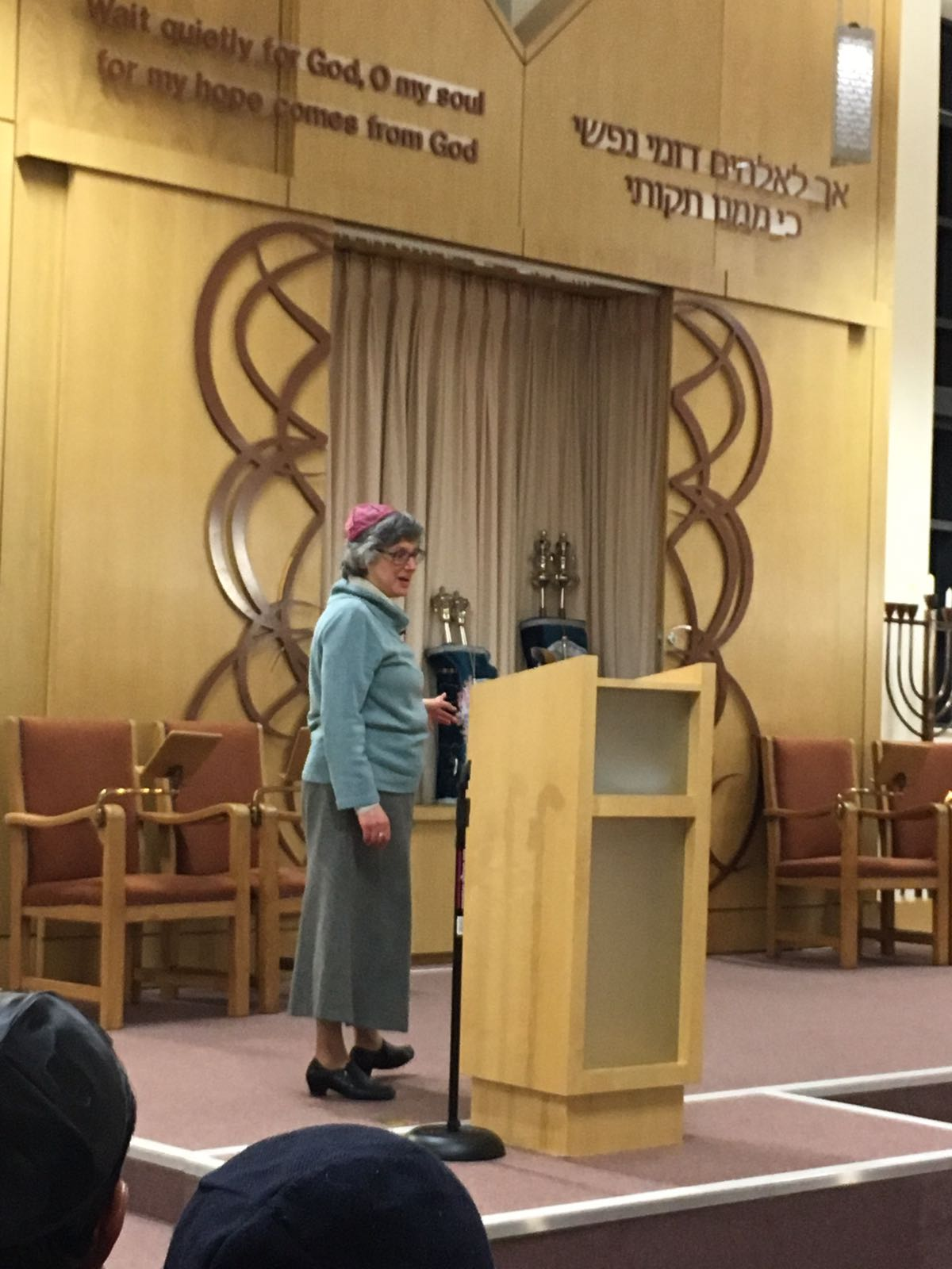 Event: Understanding Judaism